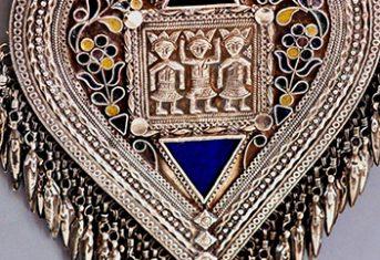 Heart Pendant from Himachal Pradesh, India