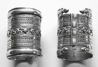 Pashtun Cuff Bracelets from Afghanistan